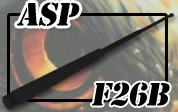 特殊警棒ASPブラッククローム26インチ
