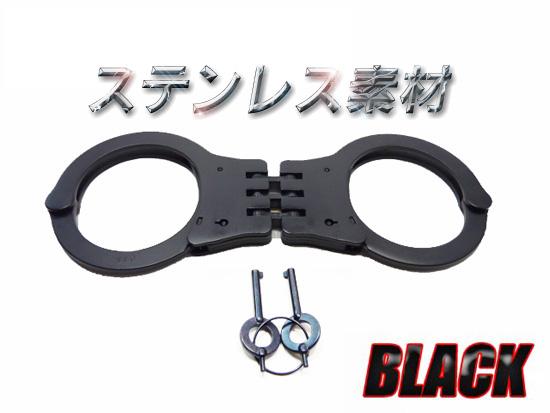 手錠 トリプルリング ブラック